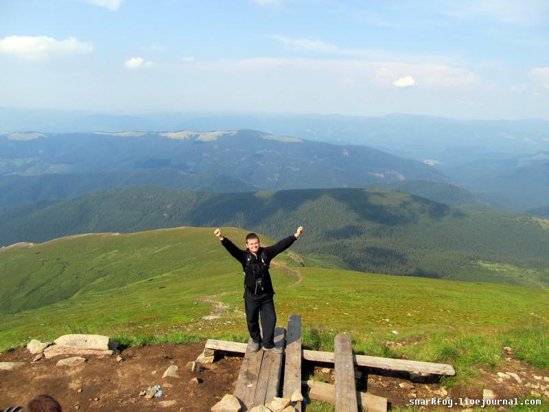 Высшая точка Украины