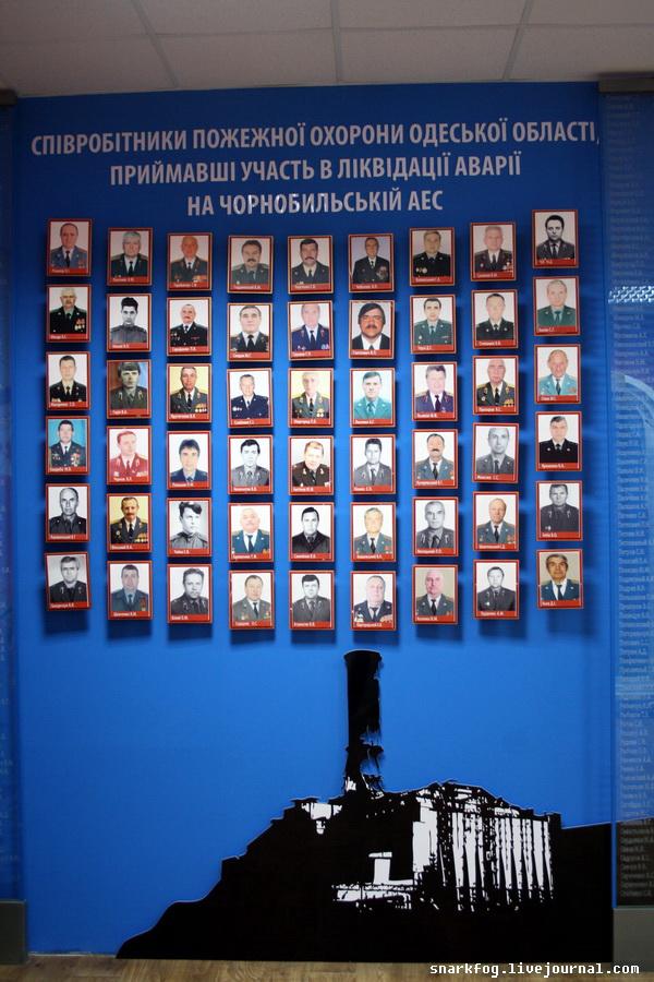 Сотрудники одесской пожарной охраны, принимавшие участие ликвидации аварии на ЧАЭС