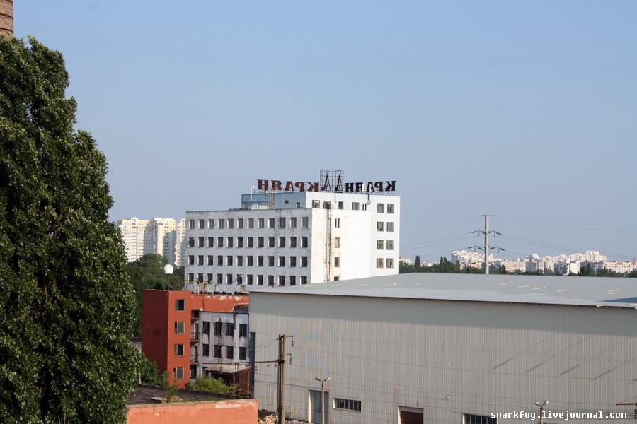 "Административное здание завода ""Краян"""