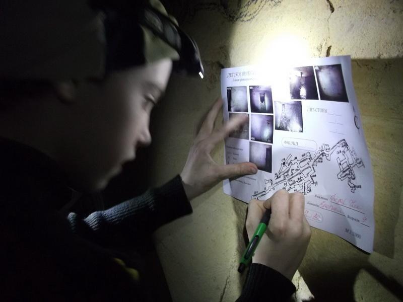 Детские команды на подземных соревнованиях